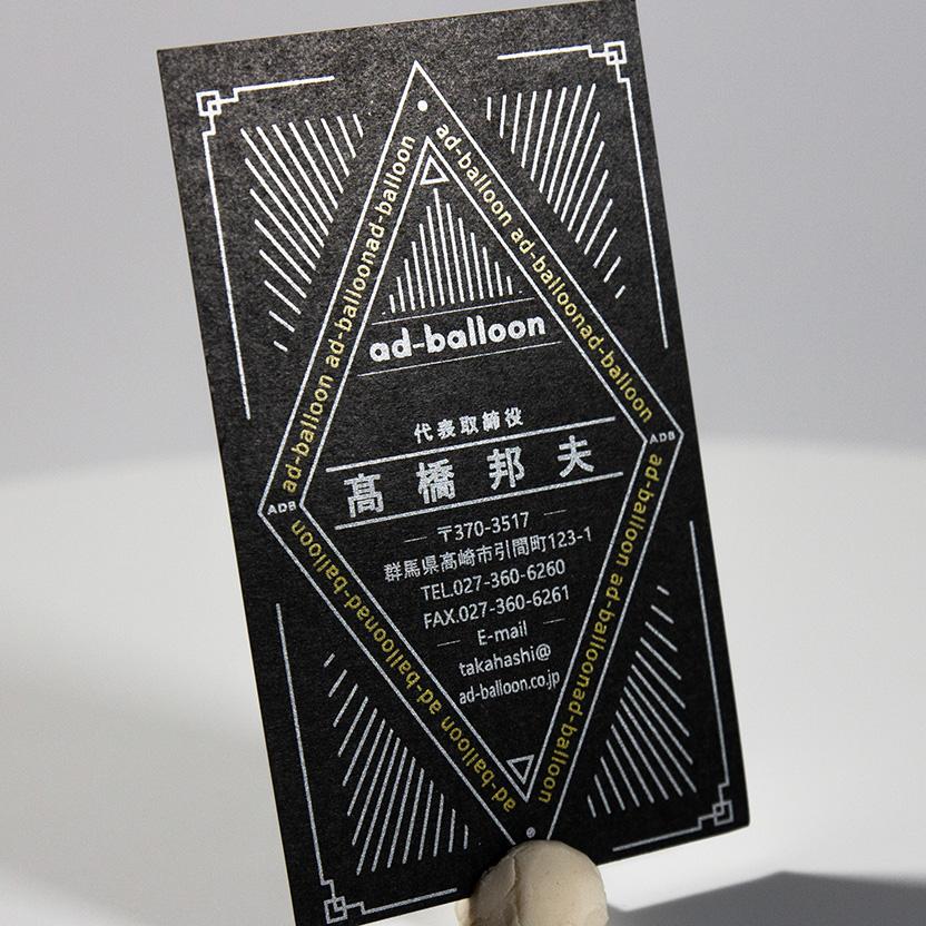 黒に金・銀イメージ