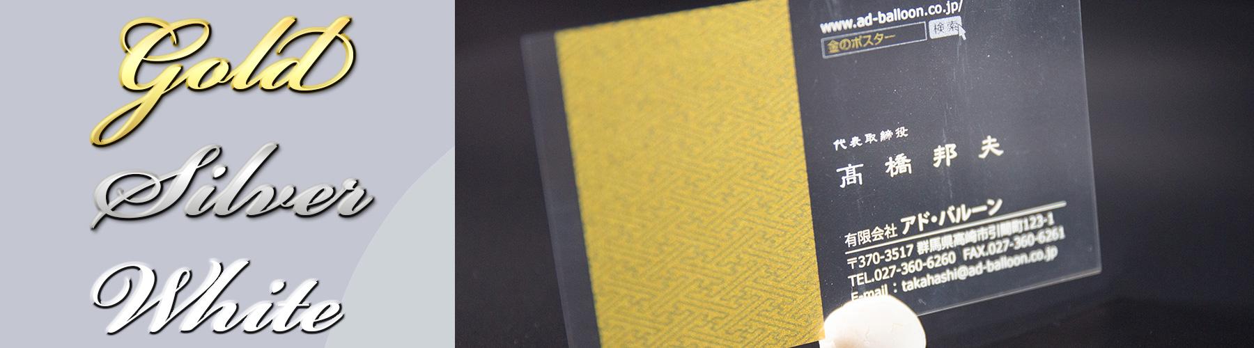 金・銀・白のオンデマンドイメージ3